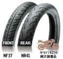 【セール特価!】IRC オンロード・スポーツ NF37 【70/100-17 M/C 40P WT】 タイヤ CR80R/RII CR85R/RII CRF150R CRM50 CRM80 KX80/II KX85 RZ50 YZ85 YZ85LW フロント用br/70/100-17 M/C 40P WT