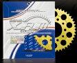 XAM ザム CLASSICシリーズ リアスプロケット 丁数:50 TW125 TW200 TW225 TY125 XT200