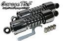 ガレージT&F リアサスペンション ツインサスペンション SR400