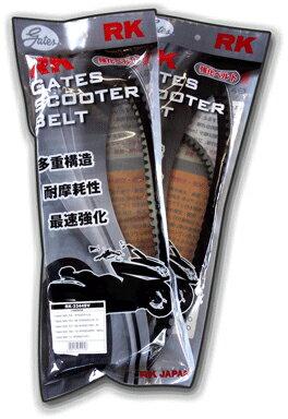 【イベント開催中!】 RK アールケー TAKASAGO CHAIN GATES [ゲイツ] 強化スクーターベルト フォルツァ(MF06) フォルツァ(MF08)