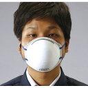 【セール特価!】ESCO エスコ [DS2/N95]防塵マスク(バルブ無/20枚)