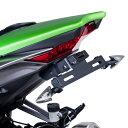 Puig:プーチ ライセンスサポート フェンダーレスキット Z1000 (水冷)
