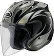 【セール特価!】Arai アライ ジェットヘルメット SZ-RAM4 KAREN [カレン] ヘルメット サイズ:L(59-60cm)