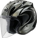 Arai アライ ジェットヘルメット SZ-RAM4 KAREN [カレン] ヘルメット サイズ:L(59-60cm)