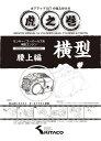 キタコ KITACO 書籍 モンキー・スーパーカブ系横型エンジン用 虎の巻(腰上編) Vol.4 MONKEY [モンキー] SuperCUB [スーパーカブ]