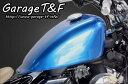 ガレージT&F スポーツスタータンクキット ドラッグスター 250