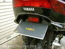 AMC アジアンモータース アルミフェンダーレスキット MAJESTY250[マジェスティ](SG03J) C 00-06
