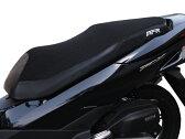 【M-Factory】【エムファクトリー】【その他シートパーツ】【クールメッシュシートカバー】【PCX125】【PCX150】