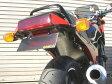 【AMC】【アジアンモータース】【フェンダーレスキット】【大容量アルミフェンダーレスキット】【GPZ900R 全年式 (リヤ17インチ換装車用)】