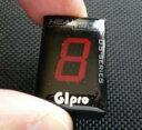 HEALTECH ELECTRONICS ヒールテックエレクトロニクス ホンダ GIpro DS-H01ギアインジケーター レッド XL1000V VARADERO [バラデロ]
