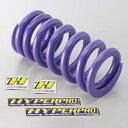 【セール特価!】HYPERPRO ハイパープロ リアサスペンション リアスプリング NSR250 R 90-93