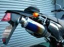 BEAMS ビームス SS300 スリップオンマフラー サイレンサー:チタン アップタイプ D-tracker [Dトラッカー] KLX250