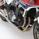 DAYTONA デイトナ ガード・スライダー エンジンプロテクター CB1300SF CB1300SB [スーパーボルドール] CB1100