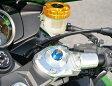 【セール特価!】 AGRAS ハンドルポスト ハンドルホルダーキット ZX-14R