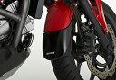 BODY STYLE ボディースタイル フロントフェンダー エクステンション NC700S NC700X NC750S NC750X