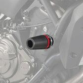 【セール特価!】DAYTONA デイトナ ガード・スライダー エンジンプロテクター MT-07