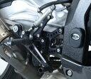 R&G アールアンドジー バックステップ (調整式)- ロードタイプ【Adjustable Rearsets (Road)】■ HP4 S1000R S1000RR