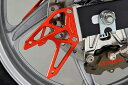 AGRAS スタンドフック リアスタンドプレート カラー:レッド CBR250R 11-