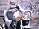 CHIC DESIGN シックデザイン ビキニカウル・バイザー ロードコメット カラー:バイオレットセンシティブブルーメタリック(単色塗装済み) スモークスクリーン CB400SF/Ver.S