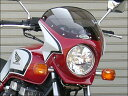 CHIC DESIGN シックデザイン ビキニカウル・バイザー ロードコメット2 カラー:デジタルシルバーメタリック(カラーコード:NH-A30M)(単色塗装済み) クリアスクリーン CB750