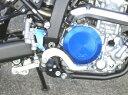 K&T ガード・スライダー クラッチカバー カラー:ブルー WR250R WR250X