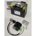 PAMS パムス その他電装パーツ SHORAIバッテリー+MOSFET型レギュレーターセット 付属バッテリー:LFX14L2-BS12 Z1000Mk II /A3 /A4 Z750FX 1