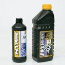 【イベント開催中!】 HYPERPRO ハイパープロ フロントフォークオイル オイル粘度:SAE #7.5
