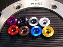 PLUSμ プラスミュー その他ブレーキパーツ アルミフローティングピン 15.85 カラー:パープル ZZR1400