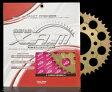 【セール特価!】 XAM ザム PREMIUMシリーズ リアスプロケット 丁数:41 NSR250/SP