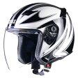 【セール特価!】【LEAD】【リード工業】【ジェットヘルメット】【STRAX(ストラックス) SJ-9 ジェットヘルメット】【L(59-60cm未満)】