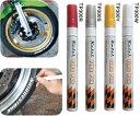 ODAX オダックス タッチペンタイプ塗料 タイヤマーカーペン カラー:イエロー
