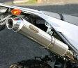 アウテックス OUTEX.R-SST/O2 フルエキゾーストマフラー サイレンサーバンドステーカラー:ブラックアルマイト WR250R WR250X