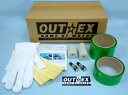 【セール特価!】OUTEX アウテックス ホイール関連パーツ クリアチューブレスキット SuperCUB110 [スーパーカブ110] プロ リトルカブ