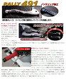 【セール特価!】ROUGH&ROAD ラフ&ロード RALLY491 ノンスリップショートレバーセット CRF250L