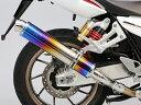 ENDURANCE エンデュランス hi-POWER スポーツ スリップオンマフラー type R CB1300SB スーパーボルドール