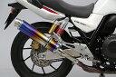ENDURANCE hi-POWER スポーツ スリップオンマフラー type R CB400SB [スーパーボルドール] CB400SF