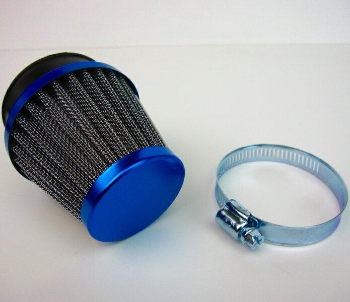 MINIMOTO ミニモト エアクリーナー・エアエレメント レーシングフィルターストレート キャブレター取り付け口径:φ50