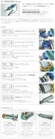 【NITRON】【ナイトロン】【】【リアサスペンション】【リアサスペンションモノショックNTRR3シリーズ】【RC390】