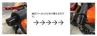 【KOHKEN】【コーケン】【(旧光研電化)】【アダプター・ユニバーサルジョイント】【バーエンド変換アダプター】【タイプ:M16→M6】【】