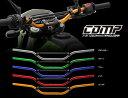 【在庫あり】ZETA ジータ COMPハンドルバー カラー:チタン CRF250L CRF250M D-TRACKER [Dトラッカー] DR-Z400 S/SM KLX250