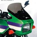 ZEROGRAVITY ゼログラビティ スクリーン 【スポーツツーリング】 カラー:スモーク ZRX1100 97-00 ZRX1200R 01-08 ZRX400 05-08