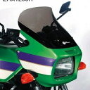 ZEROGRAVITY ゼログラビティ スクリーン 【スポーツツーリング】 カラー:ダークスモーク ZRX1100 97-00 ZRX1200R 01-08 ZRX400 05-08