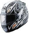 【セール特価!】Arai アライ フルフェイスヘルメット QUANTUM-J Eternal [エターナル] ヘルメット サイズ:L(59-60cm)