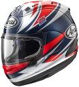 【セール特価!】Arai アライ フルフェイスヘルメット RX-7X VINALES (ビニャーレス) ヘルメット サイズ:M(57-58)