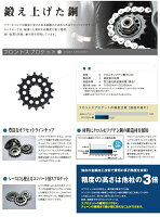 SUNSTAR���������ץ?�åȥե��ȡ��ꥢ���ץ?�åȡ�������������祤��ȥ��åȥ�������������EK��CRNP530ZVX3�ʥ���С����������GSX-R1100(530����С���)