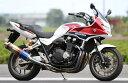 r's gear アールズギア フルエキゾーストマフラー ワイバン シングルタイプマフラー タイプ:クロスオーバル/ドラッグブルー CB1300SB スーパーボルドール