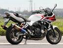r's gear アールズギア フルエキゾーストマフラー ワイバン ツインタイプマフラー タイプ:クロスオーバル/チタン CB1300SB ...
