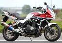 【在庫あり】r's gear アールズギア フルエキゾーストマフラー ソニック シングルタイプマフラー カラー:ドラッグブルー CB1300SB スーパーボルドール