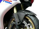 【セール特価!】 TSR テクニカルスポーツレーシング フロントフェンダー カーボンフロントフェンダー ワークスタイプ CBR1000RR FIRE BLADE [ファイアブレード] (SC59) 08-12