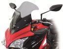 【セール特価!】MRA スクリーン スクリーン レーシング カラー:スモーク GSX-S1000F